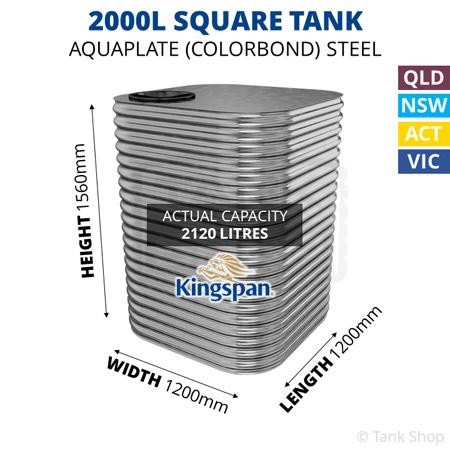 2000L Square Aquaplate Steel Tank