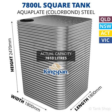 7800L Square Aquaplate Steel Tank